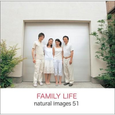 229620 直送 代引不可・他メーカー同梱不可 ソースネクスト natural images Vol.51 FAMILY LIFE【1入】