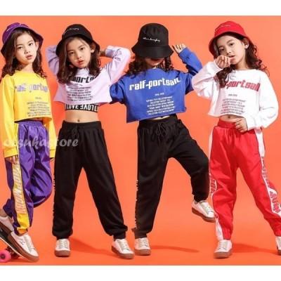 HIPHOP キッズ ダンス衣装 ヒップホップ キッズダンス Tシャツ パンツ 長袖 上下セット 女の子 体操服 練習着