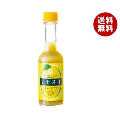 送料無料 ヤマトフーズ レモスコ 60g瓶×6本入