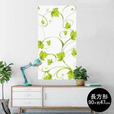 ポスター ウォールステッカー 長方形 シール式 90×47cm Lsize 壁 おしゃれ 剥がせる wall sticker poster 植物 緑 シンプル 009169