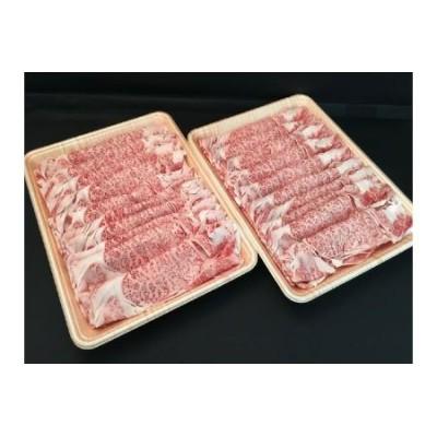 【おうちBBQ】 20028 飛騨牛すき焼き用(肩ロース肉)250g×2パック