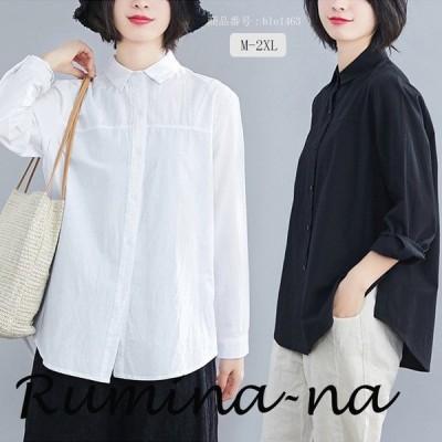 シャツ ロングシャツ ホワイトシャツ 白 フレア レディース トップス チュニック 長袖 綿麻混 コットン リネン Aライン 無地 ボタン付き 白 大きめ 30代 40代