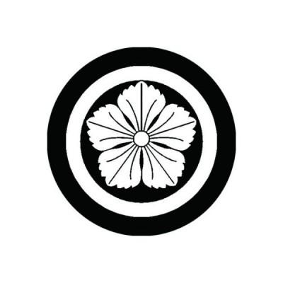 家紋シール 白紋黒地 丸に石竹 布タイプ 直径23mm 6枚セット NS23-0663W