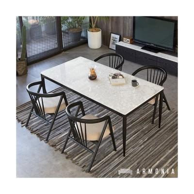ダイニングテーブル ダイニング 大理石テーブル 長方形 1400 Rafia 天然大理石 木製 食卓 北欧 モダン アルモニア
