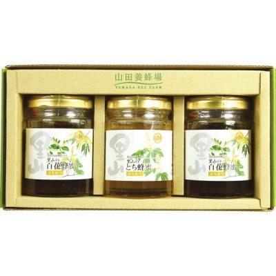 山田養蜂場 国産のはちみつ(3本) S3-H2T120