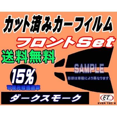 フロント ランサーエボリューション3 (15%) カット済み カーフィルム CE9A ランエボ トヨタ