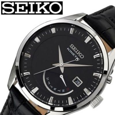 セイコー 腕時計 SEIKO 時計 メンズ ブラック SRN045P2
