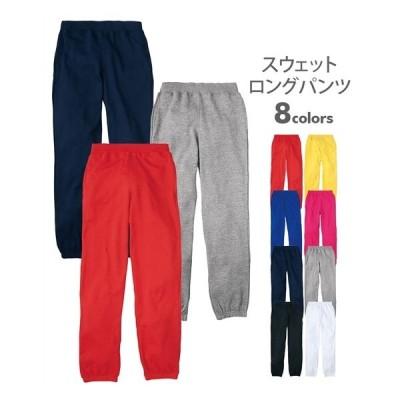 パンツ キッズ 無地 スウェット 男の子 女の子 子供服 ジュニア服 ボトムス 身長100〜150cm ニッセン nissen