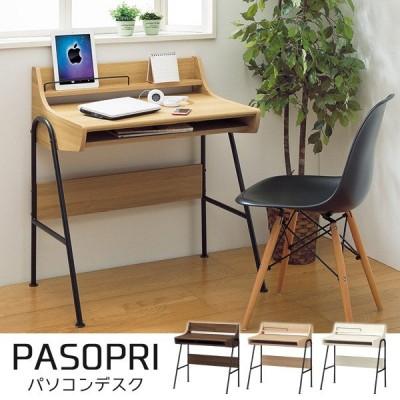 パソコンデスク ワークデスク テレワーク 在宅勤務 在宅 リビング学習 家庭学習