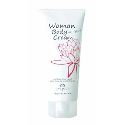pia jour (ピアジュール) woman body cream (ウーマンボディクリーム) 全身用保湿ボディクリーム 180g