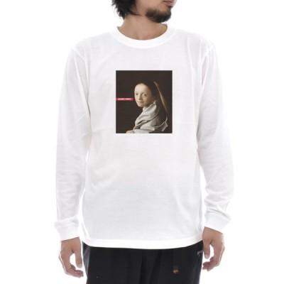 ヨハネス・フェルメール Tシャツ 少女 ライフ イズ アート 長袖 ロンT ロングスリーブ メンズ レディース 大きいサイズ 絵画 名画 ホワイト 白 ブランド