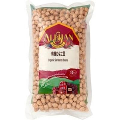 アリサン 有機ひよこ豆 (500g)