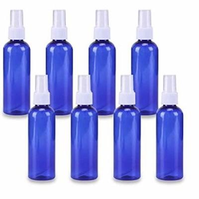 【送料無料】スプレーボトル 50ml 8本 遮光スプレー 霧吹き アロマスプレー 青色 プラスチック製香水スプレー 詰め替え容器