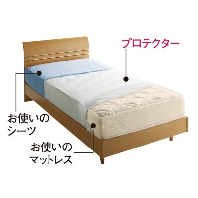 ベッド 寝具 布団 布団カバー シーツ類 機能カバーリング シングル(ミクロガード(R)防ダニ用寝具プロテクター マットレス用) 566191