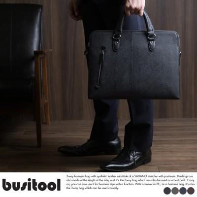 ビジネス バッグ ブリーフケース メンズ BUSITOOL 薄マチ 2層式 DOUBLE  おしゃれ B4 軽量 2way ショルダー付き 通勤