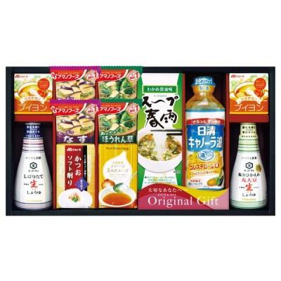 食品アソートセット 手土産 ご挨拶 プチギフト お祝い返し 内祝い 引き出物 法要 供物