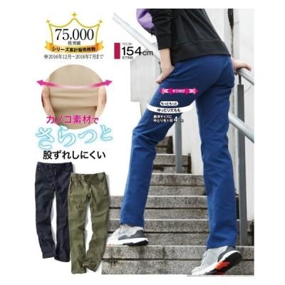 パンツ ストレート 大きいサイズ レディース すごのび ストレッチ 股ずれしにくい もっともっとゆったり太もも 股下73cm  98〜106 ニッセン nissen
