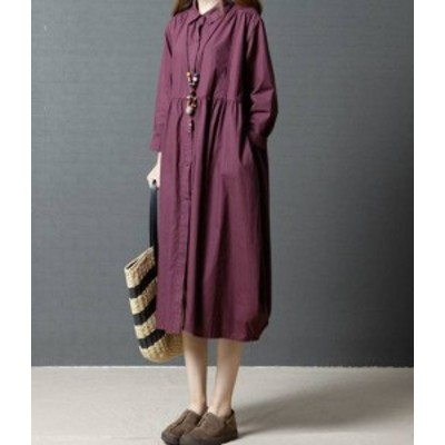 オルチャン 韓国 ファッション ワンピース シャツワンピース シャツワンピ ロング 大きいサイズ 無地 長袖 シンプル 体型カバー