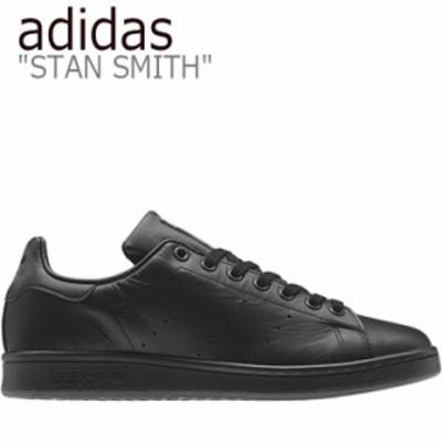 アディダス スタンスミス スニーカー adidas レディース STAN SMITH スタン スミス BLACK ブラック M20327 シューズ