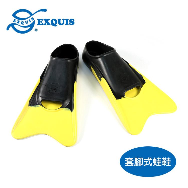 EXQUIS 套腳式蛙鞋7010 (XS-XL) 城市綠洲 (短蛙鞋、游泳、浮潛、水上活動)