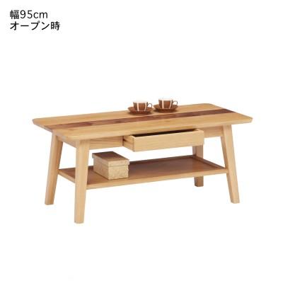オーク材の引出し付きリビングテーブル