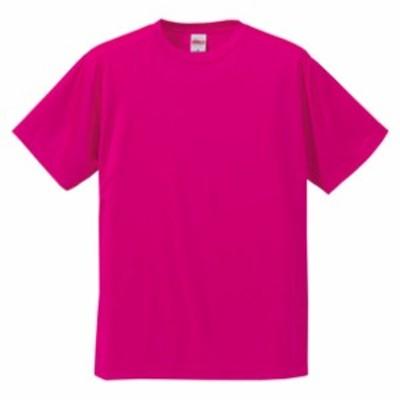 4.7オンス ドライシルキータッチTシャツ【UnitedAthle】ユナイテッドアスレカジュアルハンソデTシャツ(508801X-511)