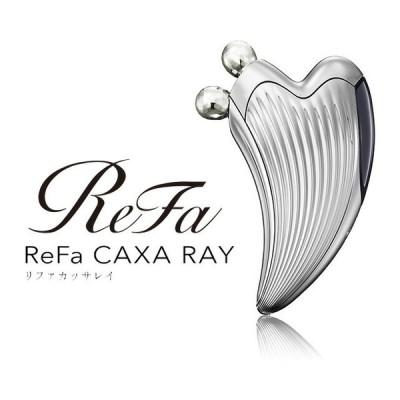 ReFa CAXA RAY リファカッサレイ RF-RC2316B MTG正規販売店 メーカー正規保証付き 美顔器 美顔ローラー 小顔『送料無料』
