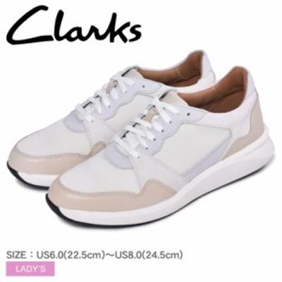 クラークス カジュアルシューズ レディース アンリオ ラン ホワイト 白 ベージュ CLARKS 26150523 靴 スニーカー ローカット レトロ クラ
