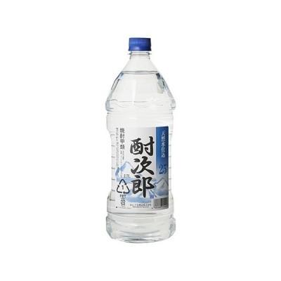 エントリー+5% 12,13限定 酎次郎 25度 2.7L 焼酎甲類 レモンサワー 長S