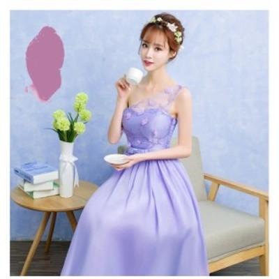 ワンショル ワンショルダー 刺繍 ロング 結婚式 お呼ばれドレス パーティードレス 二次会 結婚式ドレス 30代 20代 40代 50代