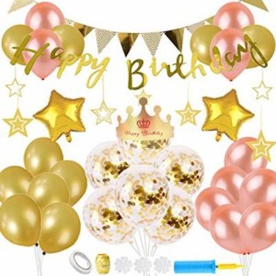 送料無料WUKADA 誕生日 飾り付け セット 風船 ゴールド HAPPY BIRTHDAY 装飾 バースデー ガーランド バースデー パーティー ローズゴール