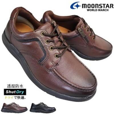 ワールドマーチ WORLD MARCH WM3130 メンズ ウォーキングシューズ 防水 カジュアルシューズ スニーカー 靴 紐靴 4E 幅広 ファスナー付き
