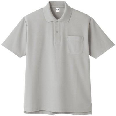 コーコス 超消臭半袖ポロシャツ シルバー S ※取寄品 A-137
