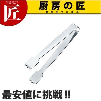 T-One クロー薬味トング 大 120mm (N)