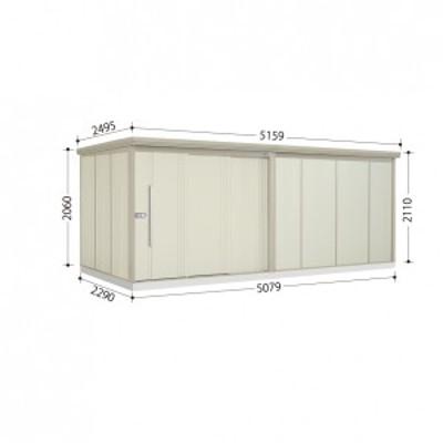 物置 屋外 おしゃれ タクボ物置 ND/ストックマン ND-S5022 多雪型 標準屋根 ムーンホワイト