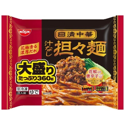 冷凍 日清食品冷凍 日清中華 汁なし担々麺 大盛り 360g
