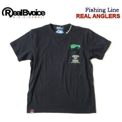 セール!RealBvoice/リアルビーボイス【半袖プリントポケットTシャツ・REAL ANGLERS】フィッシングライン 20SSRBV-FH005 ブラック