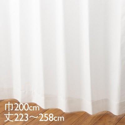 カーテン レース アイボリー ウォッシャブル UVカット 遮熱 防カビ 涼しやNEO 巾200×丈223〜258cm TDOL7929 KEYUCA ケユカ