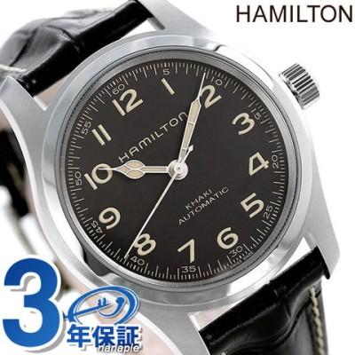 ハミルトン カーキ フィールド マーフ 42mm メンズ 腕時計 自動巻き H70605731 HAMILTON 時計 ブラック