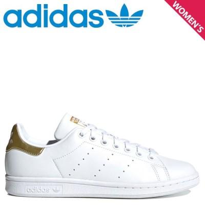 adidas Originals アディダス オリジナルス スタンスミス スニーカー レディース STAN SMITH W ホワイト 白 G58184