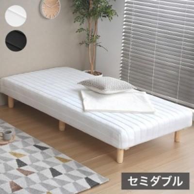 ベッド セミダブルベッド 脚付きマットレス ローベッド フレーム一体型 マットレス付き おしゃれ 一人暮らし ワンルーム モダン ナチュラ