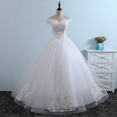 安い ウェディングドレス お姫様 ウエディングドレス プリンセスライン 結婚式 花嫁 ロングドレス 披露宴 二次会 Aライン