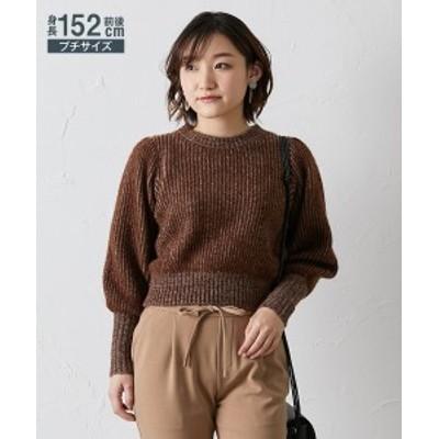 セーター ニット 小さいサイズ レディース ボリューム袖 プルオーバー 冬 ブラウン SS/S ニッセン nissen