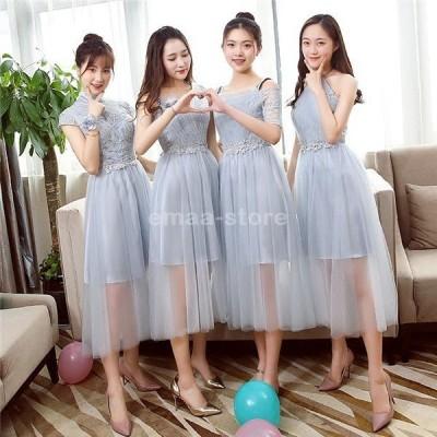 パーティードレス ミモレ丈ドレス ブライドメイド 可愛い XS~3XL 結婚式 成人式 花嫁ドレス ワンピース レディース お呼ばれ グレー