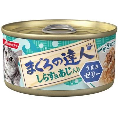 日清ペットフード:まぐろの達人 しらす&あじ入り うまみゼリー 80g 猫 フード ウェット 缶 缶詰 猫缶 フレーク ゼリー