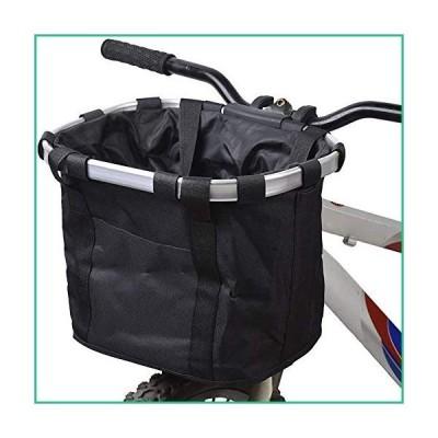 送料無料!Bike Basket, Small Pet Cat Dog Carrier Front Removable Bicycle Handlebar Basket, Removable Easy Install, for Most Mountain Bi