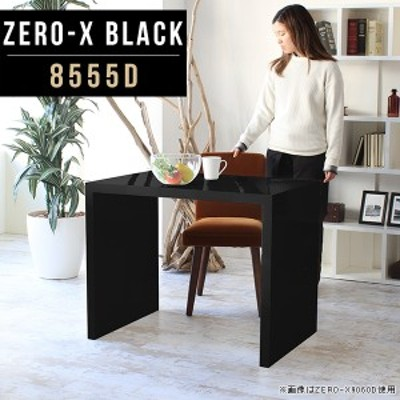 テーブル 家具 カフェ風 ハイテーブル センターテーブル ブラック 黒 キッチン ソファ 一人暮らし ダイニングテーブル Zero-X 8555D blac