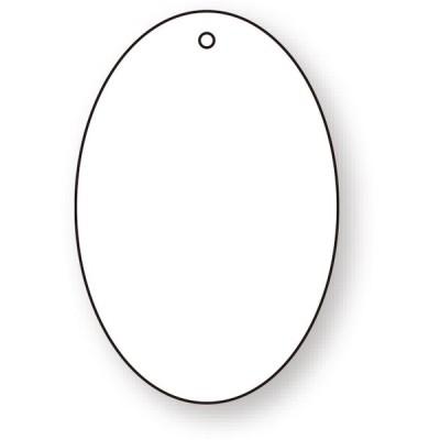 配管識別・バルブ表示無地板 白無地板 楕円型|886-43