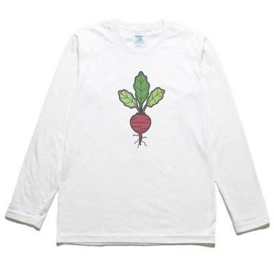 赤かぶ 食べ物・飲み物 長袖Tシャツ ロングスリーブ