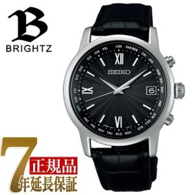セイコー ブライツ ソーラー 電波 メンズ 腕時計 SAGZ105
